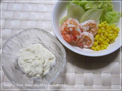 温野菜と豆腐味噌マヨソース.jpg